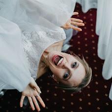 Wedding photographer Evgeniya Rossinskaya (EvgeniyaRoss). Photo of 01.03.2018