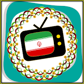 All TV Iran