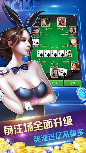 玩免費博奕APP|下載口袋德州扑克 app不用錢|硬是要APP