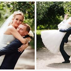 Wedding photographer Dmitriy Izosimov (mulder). Photo of 01.10.2015