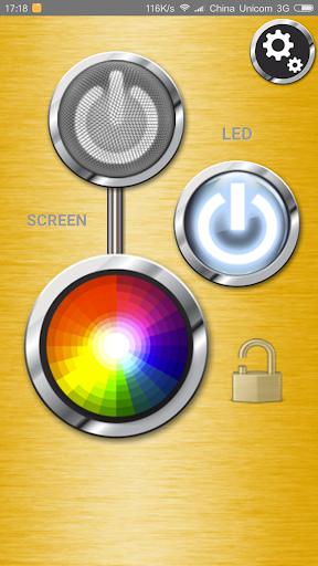 Agile Flashlight Pro