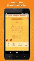 Screenshot of Hanuman Chalisa - Audio