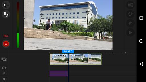 Apl editor vídeo PowerDirector screenshot 4