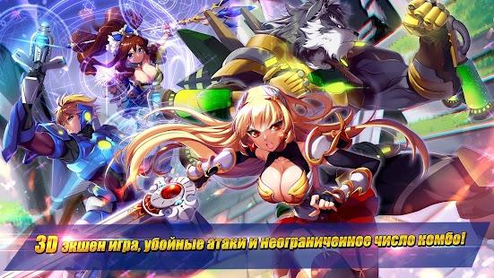 Sword of Chaos - Меч Хаоса Screenshots