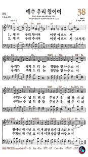 App Bible&Hymn APK for Windows Phone