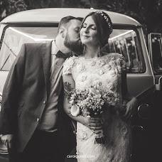 Wedding photographer Carol Guasti (carolguasti). Photo of 04.07.2016