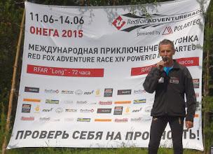 Photo: Директор гонки Виталий Чегаровский