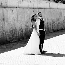 Wedding photographer Ekaterina Us (UsEkaterina). Photo of 20.09.2018