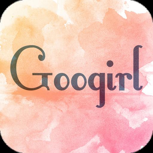 Googirl(グーガール)-女子力アップ情報を毎日お届け! 新聞 App LOGO-硬是要APP
