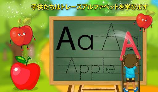 玩免費教育APP|下載子供のための教育の学習 app不用錢|硬是要APP