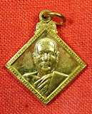 เหรียญแจกทาน เนื้อทองฝาบาตร หลวงพ่อตัด วัดชายนา
