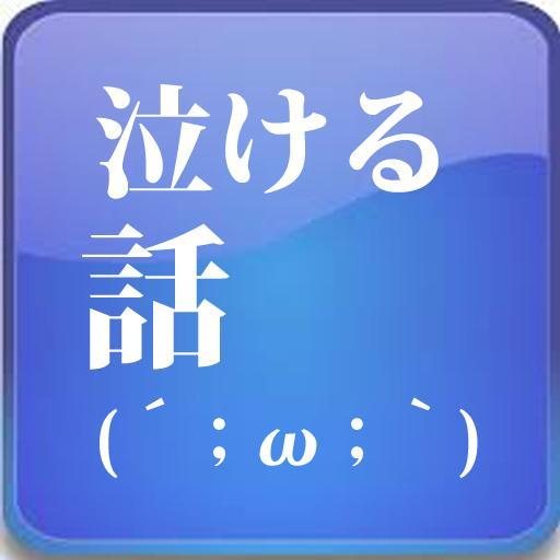 mountain climb race 2-approximation|討論mountain ... - 首頁