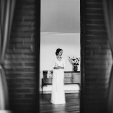 Wedding photographer Andrey Tarasyuk (Tarasyuk2015). Photo of 02.02.2018