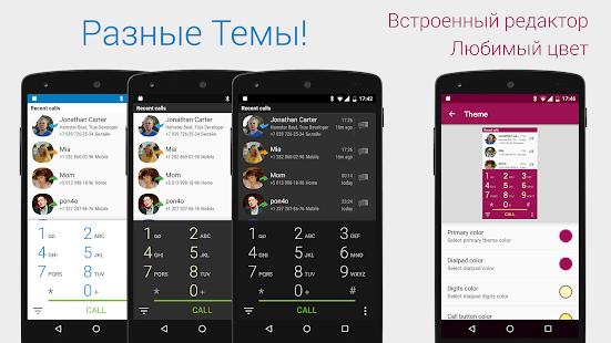 Приложения на телефон через гугл плей
