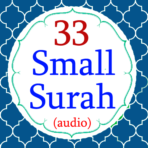 33 Small Surah for Prayer - Apps on Google Play