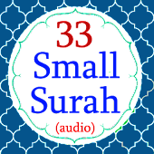33 Small Surah for Prayer