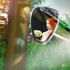Wedding photographer Mikhail Safin (MikeSafin). Photo of 14.02.2018