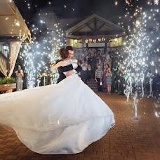 Wedding photographer Vlada Goryainova (Vladahappy). Photo of 30.06.2016