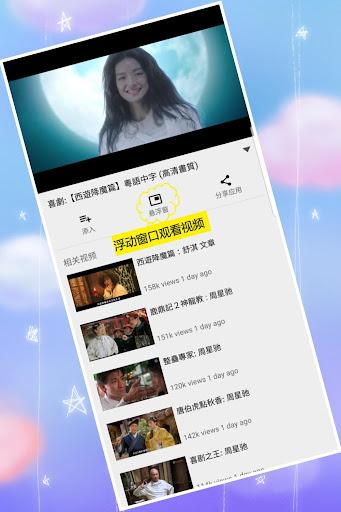 粤语电影 5.0.7 screenshots 3
