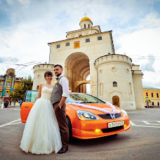 Wedding photographer Andrey Voznesenskiy (VoznesenskiyFoto). Photo of 10.01.2017