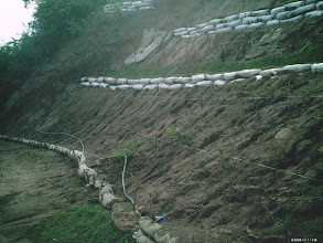 Photo: VS mitigation of landslide damage in State of Rio de Janeiro, Brazil, by João Henrique of Itaipava