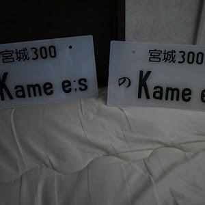 ミライース  LA300 のカスタム事例画像 Kame e;sさんの2020年08月20日20:02の投稿