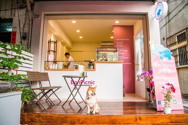 Bon Picnic - 小野餐手工冰淇淋
