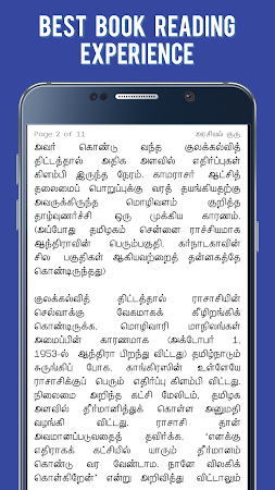 Kamarajar Life Story in Tamil 13.0 screenshot 1735630