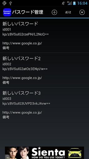 u30d1u30b9u30efu30fcu30c9u7ba1u7406u5e33 1.00 Windows u7528 3