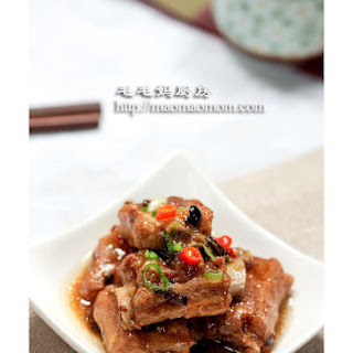 Steamed Ribs In Garlic And Black Soy Bean Sauce