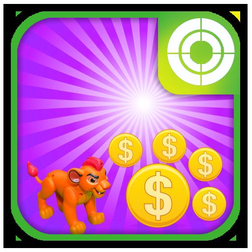 Lion Adventure Guard Games