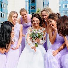 Wedding photographer Marina Art (id153924570). Photo of 20.04.2018
