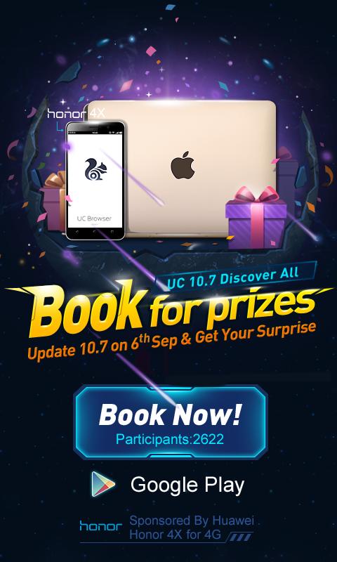 UC Browser - Surf it Fast- screenshot