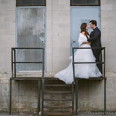 Wedding photographer Tia Kristina (tiakristina). Photo of 09.05.2019