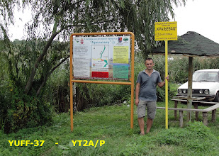 Photo: 12.09.2010. Goran, YT2A/P