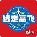 远走高飞 Ready To Fly icon