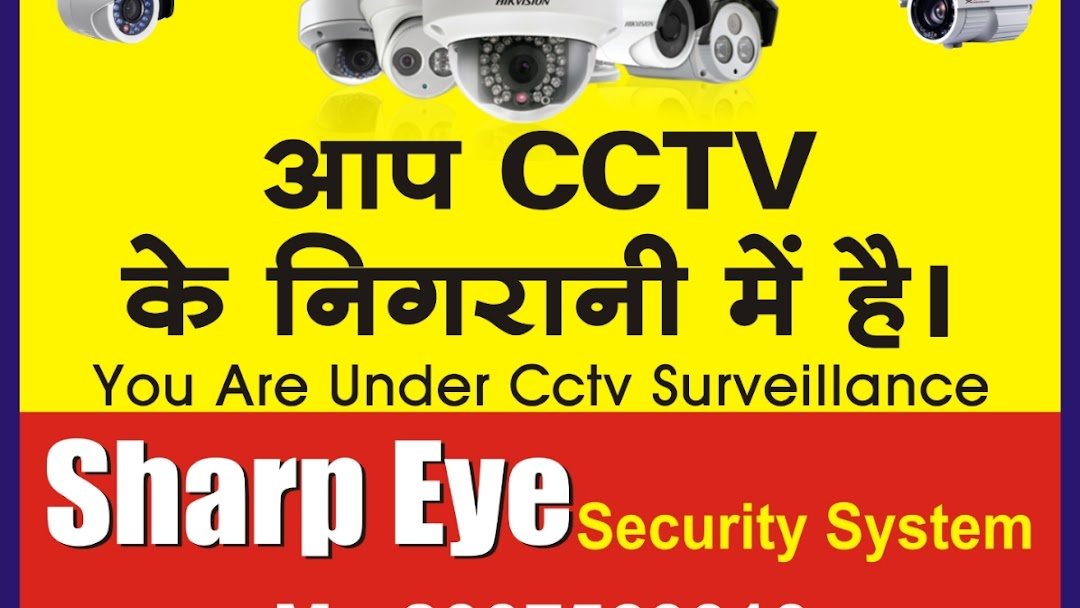 Sharp Eye Security System Security System Installer In Beed