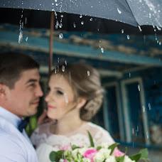 Wedding photographer Marina Abashina (pro2m). Photo of 10.05.2016