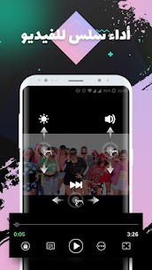Lark Player – موسيقى مجانية & موسيقى يوتيوب 3