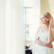 Wedding photographer Tatyana Mozzhukhina (kipriona). Photo of 25.08.2015