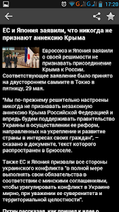BY News. Новости Беларуси screenshot 23