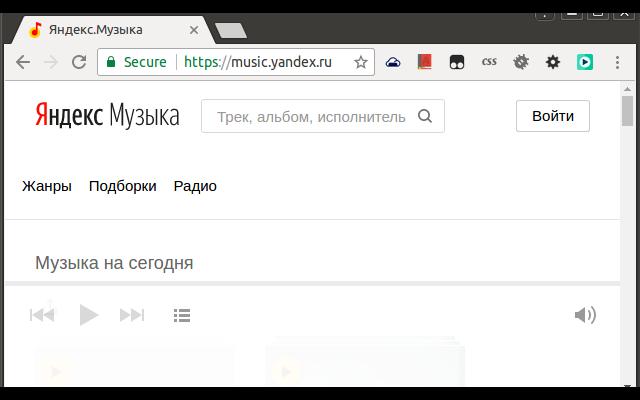 Web Page Media Keys