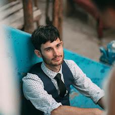 Wedding photographer Maksim Maksimenko (2maxfoto). Photo of 05.09.2016