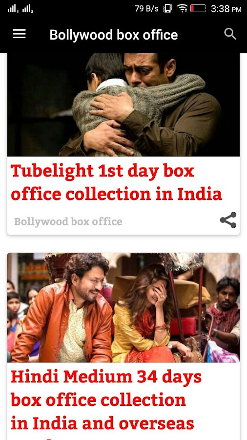 Box office collection India (daily updates)- screenshot