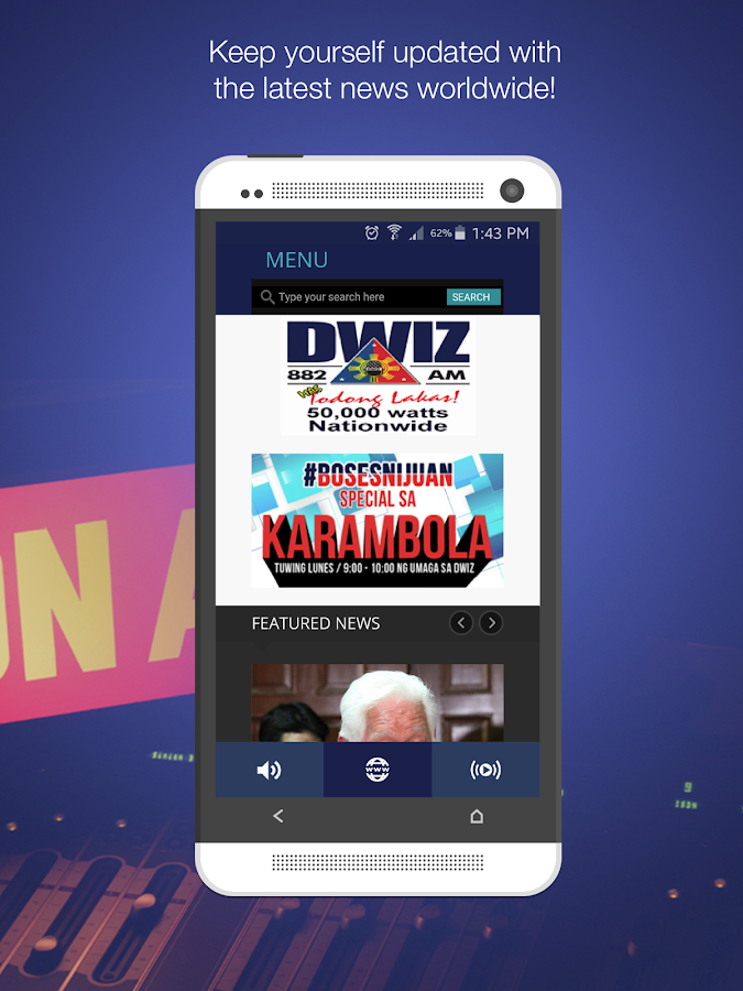 DWIZ 882 AM- screenshot