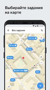 Яндекс.Толока Screenshot