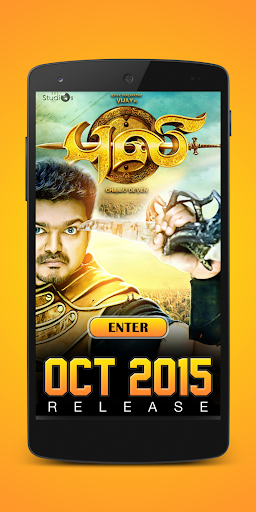 Puli-The Official Fan App