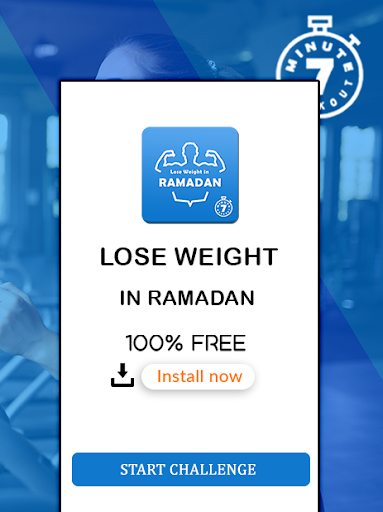 Lose Weight in Ramadan screenshot 1