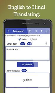 english hindi translator apps on google play