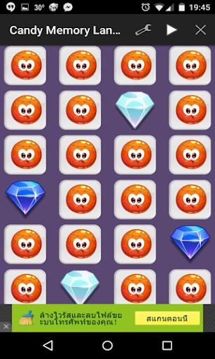 玩免費解謎APP|下載糖果土地内存游戏 app不用錢|硬是要APP